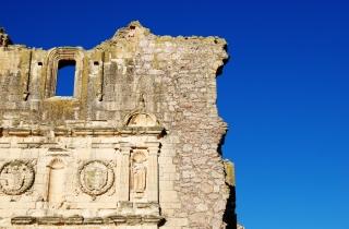 Frontal de las Ruinas del Convento de Dominicos