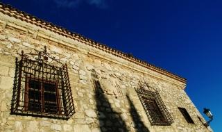 Pósito o Antiguo Ayuntamiento